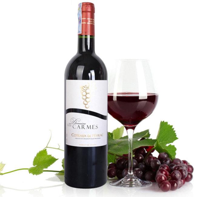 Quà tặng 2020 - Rượu vang