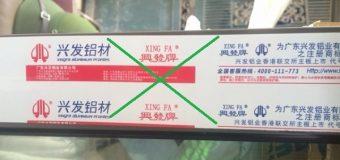 Cách phân biệt cửa nhôm Xingfa cao cấp và cửa nhôm Xingfa rởm