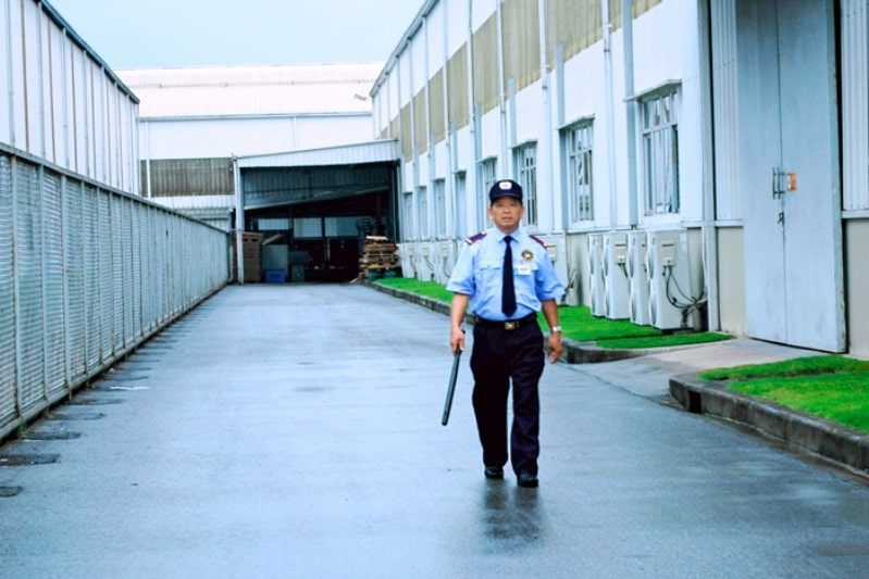 Hoạt động tuần tra của bảo vệ