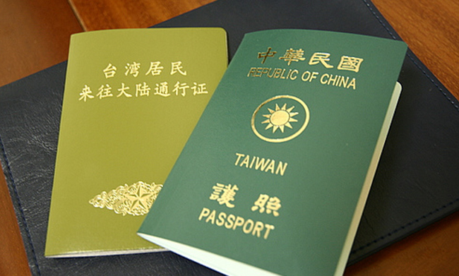 Xin visa Đài Loan có thật sự khó 2