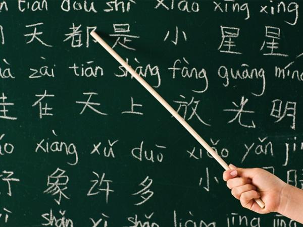 Học chữ Phồn thể hay Giãn thể?